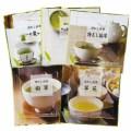 利き茶セット