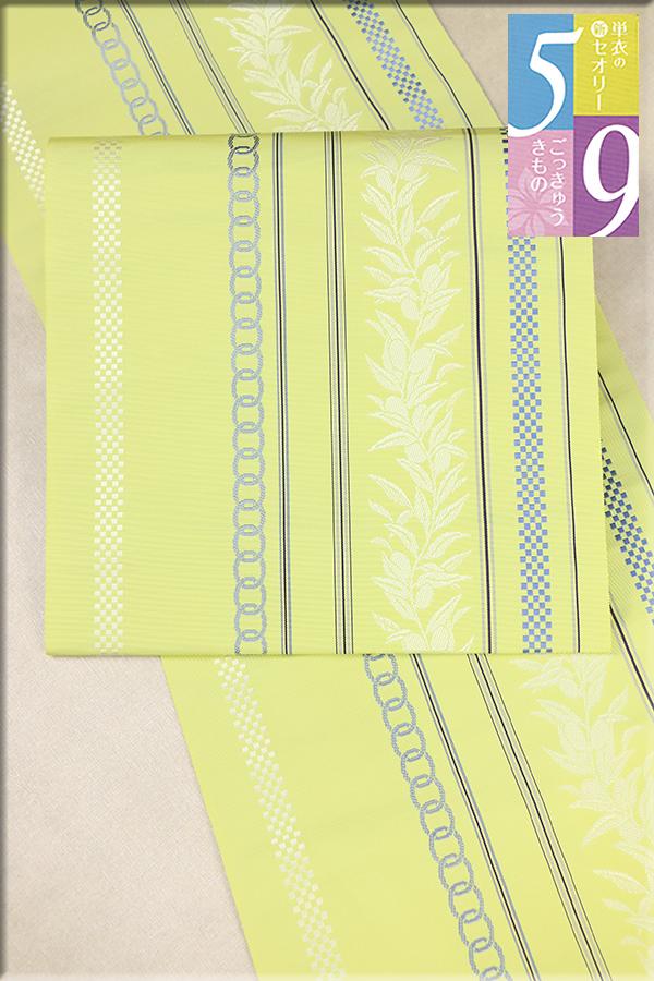 5−9きもの 博多織 変わり献上月桂冠 レモンイエロー 八寸名古屋帯 西村織物