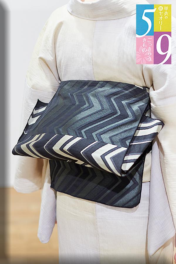 5−9きもの 織り兵児帯 ジグザグ 黒