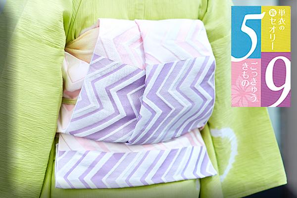 5−9きもの 織り兵児帯 ジグザグ ピンク
