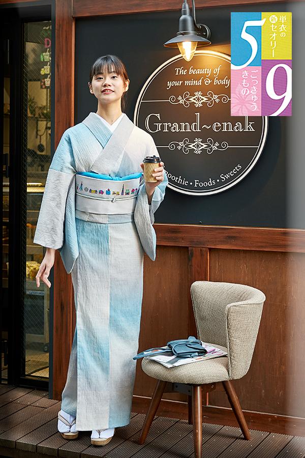 5−9きもの 北欧ブルー 綿麻きもの オーダー仕立付き 大西新之助商店 水色ぼかし ◆男女兼用◆