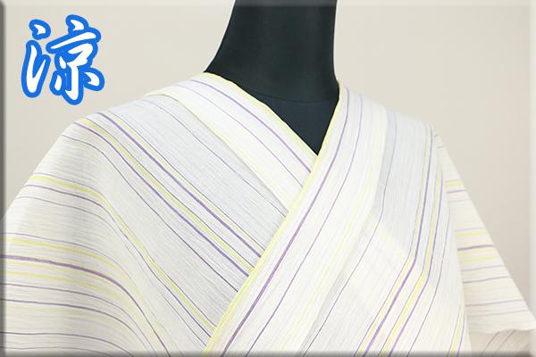 夏着物 小千谷ちぢみ 楊柳 オーダー仕立て付き 杉山織物 白ストライプ ◆男女兼用◆