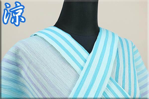 夏着物 小千谷ちぢみ 楊柳 オーダー仕立て付き 杉山織物 青x青系ストライプ ◆男女兼用◆