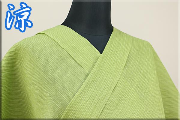 夏着物 小千谷ちぢみ 楊柳 オーダー仕立て付き 杉山織物 グリーン ◆女性にオススメ◆