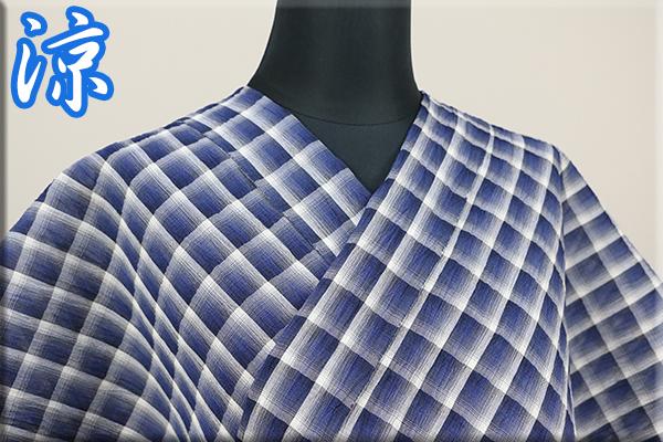 夏着物 小千谷ちぢみ 楊柳 オーダー仕立て付き 杉山織物 変わり格子 ◆男女兼用◆