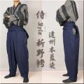 新野袴 ☆単品☆ 遠州本藍染しじら織り 貴方ピッタリサイズにオーダー仕立て付きで作務衣よりもかっこいい!