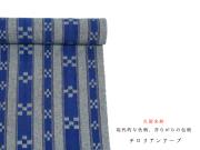 ��SALE10%OFF��8/25��8/31������ȿʪ�۵�α��峡�����Ū�ʿ������Τʤ��������-����ꥢ��ơ���(����̵��������Ω�����̡�ʡ������α�ƻԡ�