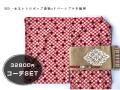 【32800円コーデSET】RED -水玉レトロポップ着物xリバーシブル半幅帯(フリーサイズ・送料1000円)