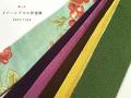 【飾り衿】衿元にアクセント-お洒落リバーシブルな伊達衿(送料80円・大きめゼムクリップ2コセット