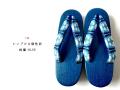 【FromNY下駄*限定1足】シンプルな個性派ー鈴蘭-BLUE(即納品・Mサイズ23cm・送料1000円)