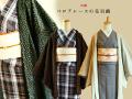 【在庫限り】羽織紐付きベロアレースの花羽織(送料無料)