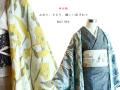 【薄羽織】ふわり、さらり、優しい肌触りーmarimo(SHORT丈/LONG丈・フリーサイズ・2色・送料無料・羽織紐付き・即納品)