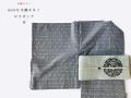 【木綿キモノ】シンプルにさりげない、modeな木綿キモノ-ロリポップ-空(3色・送料無料・お届け5月上旬)
