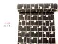 【木綿着物】久留米絣キモノー現代的な色柄ーカレンダー(送料無料・反物のみ / お仕立て可能)