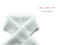 【大人気!】正絹ふくれ織りお半衿ーコスモロジー(正絹100%・送料80円)