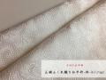 【優雅な植物文様が魅力】正絹ふくれ織りお半衿-柊-hiiragi(正絹100%・送料80円)