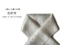 【正絹ふくれ織りお半襟】花吹雪(送料80円)