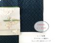 【69000円コーデSET】レース着物ダイヤモンド翡翠のちょっぴりおめかしコーデ(Lサイズ・送料1000円・即納品)