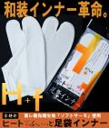 ヒート+ふぃっと 足袋インナー(フリー)