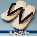 【新品】(国産)男物高級雪駄 黒鼻緒 (LLサイズ)