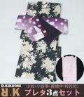 新品 ブランドプレタきもの3点セット(6) 【R.KIKUCHI】きもの×小袋帯×長襦袢