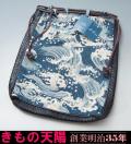 【新品】メンズ信玄袋 合切袋 (3) 波頭柄 男物 手提げ袋 小袋