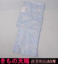 新品】洗えるプレタ夏着物 「駒絽きもの」(4)Lサイズ