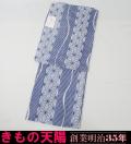 新品】洗えるプレタ夏着物 「駒絽きもの」(5)Lサイズ