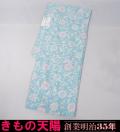 【新品】洗えるプレタ夏着物 「紗きもの」(1)Lサイズ 化繊