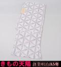 【新品】日本製 洗えるプレタ夏着物 「紗きもの」(1)Mサイズ
