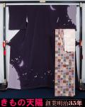 【新品】 着物セット 付下げと袋帯、帯揚げ・帯締めのセット 洛楽人工房