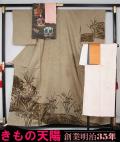 着物セット 未使用品 訪問着と袋帯、長襦袢、帯揚げ、帯〆、重ね衿の6点セット