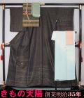 着物セット 未使用品 訪問着と袋帯、長襦袢、帯揚げ、帯締め、重ね衿の6点セット
