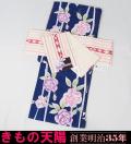 【新品】着物セット プレタ小紋と小袋帯の2点セット Madonna (1)バラ Lサイズ