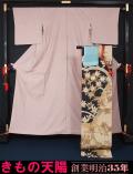 着物セット 結城紬と洒落袋帯、帯揚げ、帯〆の4点セット