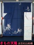 着物セット 夏物 絽の訪問着と新品袋帯、帯揚げ、帯〆の4点セット