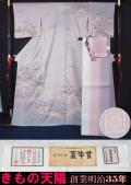 新品仕立上品 夏物 夏牛首紬の洒落訪問着と袋帯、帯揚げ、帯〆の4点セット 白山工房製