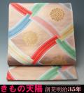 未使用美品 袋帯 菊紋格子