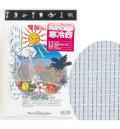 寒冷紗(白) 1.8X4m  7127 キンボシプロ 万能ネット