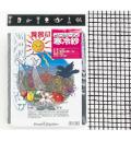 寒冷紗(黒) 1.8X4m  7129 キンボシプロ 万能ネット
