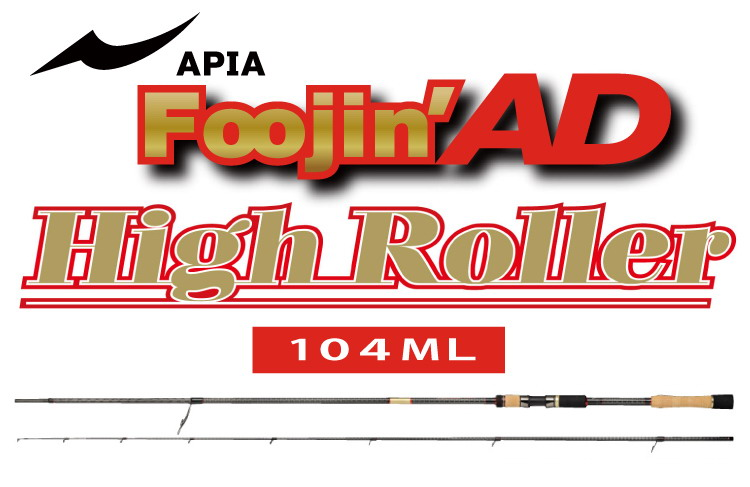 アピア Foojin'AD High Roller(ハイローラー)104ML