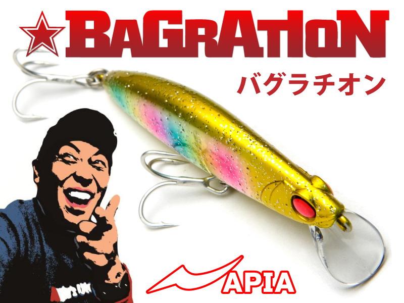 アピア BAGRATION(バグラチオン)