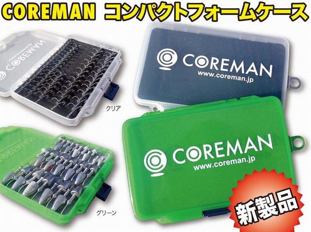 コアマン・コンパクトフォームケース