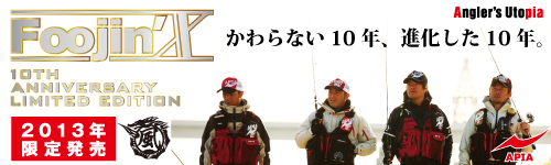 APIA Foojin'X 10TH ANNIVERSARY LIMITED EDITION