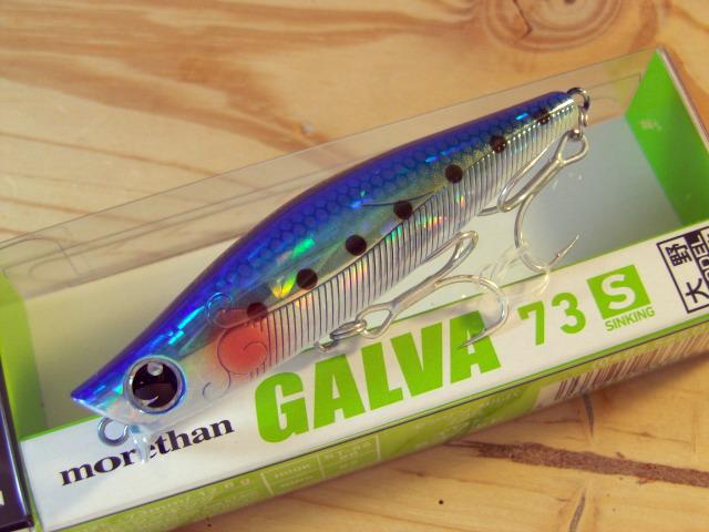 ダイワ モアザン ガルバ 73S