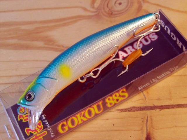 ARGUS GOKOU 88S(アーガス 悟空 88S)