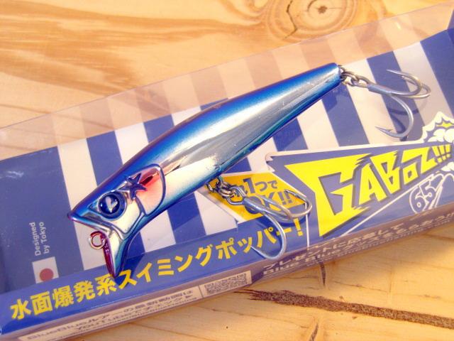 ブルーブルー ガボッツ65