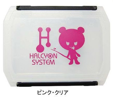 ハルシオンシステム CG&ハルシオンコラボ・ルアーケース