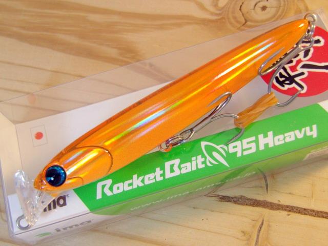 アムズデザイン ロケットベイト95ヘビー