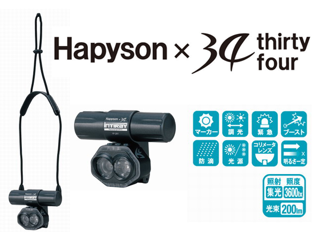 ハピソン インティレイYF-201